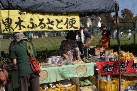 世田谷区以外の団体もきています。